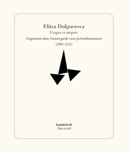 Elitza Dulguerova - Usages et utopies