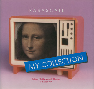 Joan Rabascall - My Collection