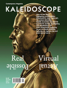 Kaleidoscope - Automne 2012 – Real Virtual Actual Possible