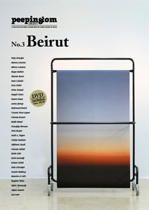 Peeping Tom\'s Digest - Beirut (+ DVD)