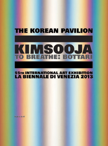 Kimsooja - To Breathe: Bottari