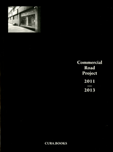 - Commercial Road Project
