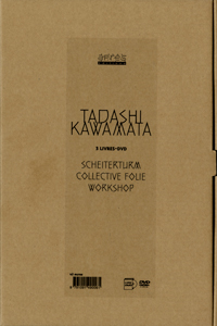 Tadashi Kawamata - Workshop + Collective Folie +  Scheiterturm (box set 3 books / DVDs)