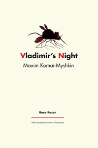 Roee Rosen - Vladimir\'s Night
