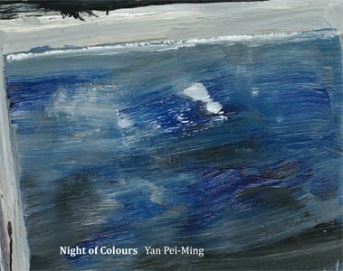Yan Pei-Ming - Night of Colours