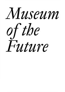 - Museum of the Future