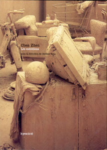 Chen Zhen - The discussions