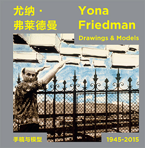 Yona Friedman - Drawings & Models / 手稿与模型 - 1945-2010