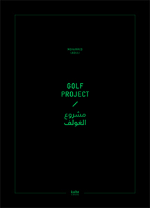 Mohamed Laouli - Golf Project
