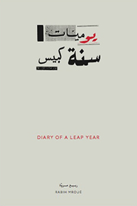 Rabih Mroué - Diary of a Leap Year