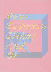 - Door Between Either And Or