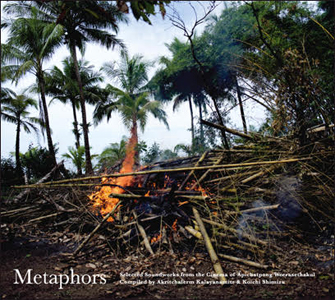 Apichatpong Weerasethakul - Metaphors - Selected Soundworks from the Cinema of Apichatpong Weerasethakul (CD)