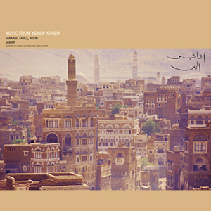 Music from Yemen Arabia - Sanaani, Laheji, Adeni and Samar (2 vinyl LP)