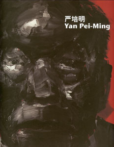 Yan Pei-Ming - For my father, Dijon–Shangai–Guangdong