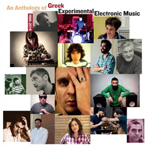 An Anthology Of Greek Experimental Electronic Music – 1966-2016 (2 vinyl LP)