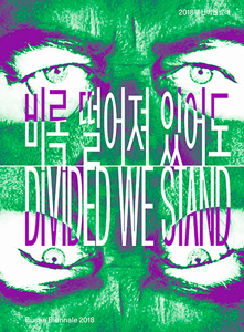 - Divided We Stand