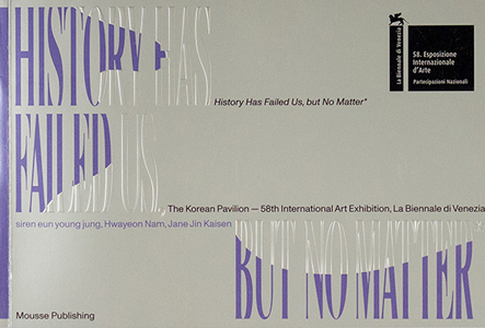 History Has Failed Us, but No Matter - The Korean Pavilion – 58th International Art Exhibition, La Biennale di Venezia