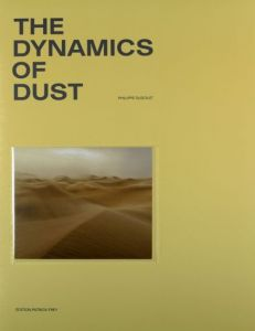 Philippe Dudouit - The Dynamics of Dust