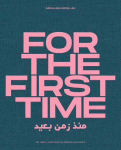 Sarah Abu Abdallah - For the First Time in a Long Time