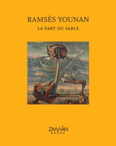 Ramses Younan - La Part du sable