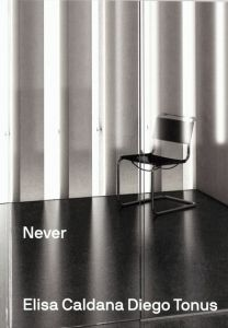 Diego Tonus - Never Again