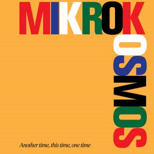 Steffani Jemison - Mikrokosmos - Another time, this time, one time (vinyl LP)