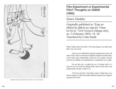 Japanese Expanded Cinema and Intermedia